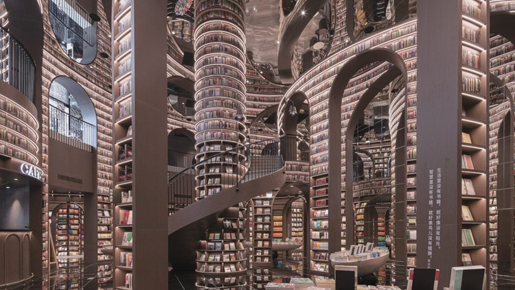 Bookstore in China Equipped With Mirrored Ceilings Gives It an Infinite Illusion!