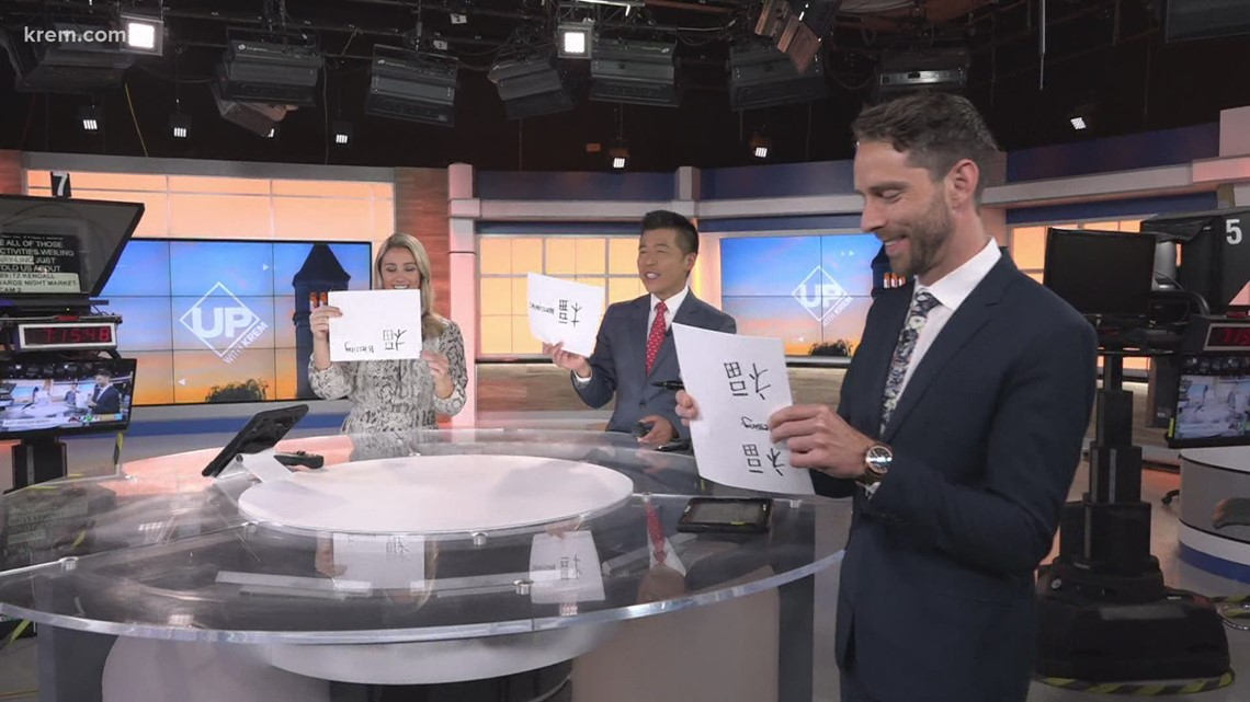 Up with KREM learns to write in Mandarin