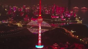 Lightshow Honors Heroes in Wuhan, China